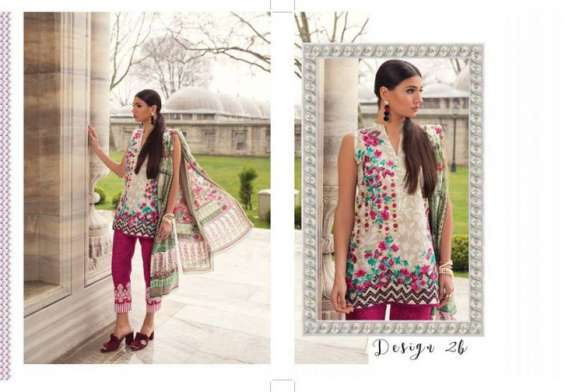 Mina Hasan Lawn Collection 2018 by Shariq Textiles