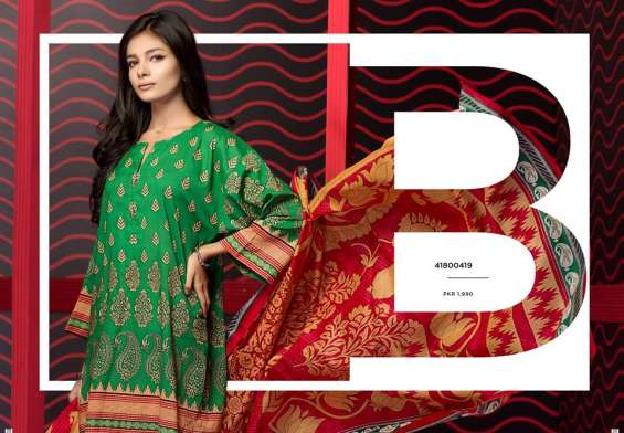 Nishat 2 Piece Unstitched Lawn Summer Collection Vol-2 2018