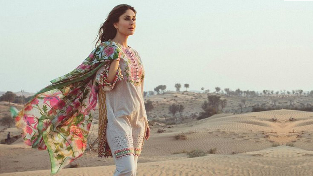Shahbano Lawn Summer Collection 2018