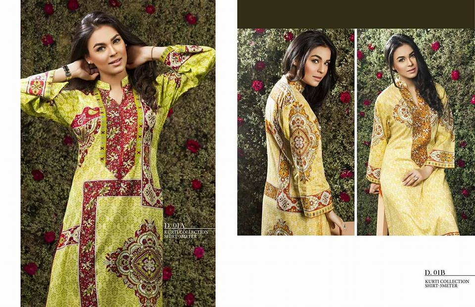 Universal Designer Kurti Collection 2018 By Sitara Textile
