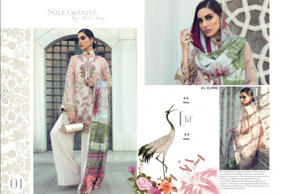 Elan Presenting Luxury Eid Collection 2018