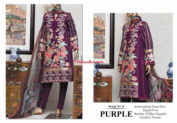 Regalia Eid Collection 2019 By Gulmohar Textile