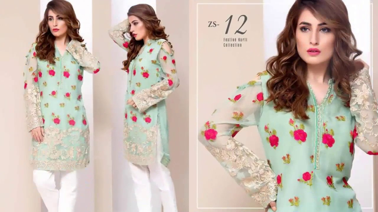 Areeba Saleem Eid Collection 2019 by ZS Textiles