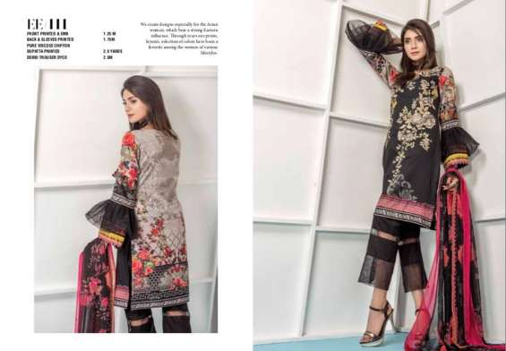 EshaEman Eid Collection 2019 by Jubilee Textile