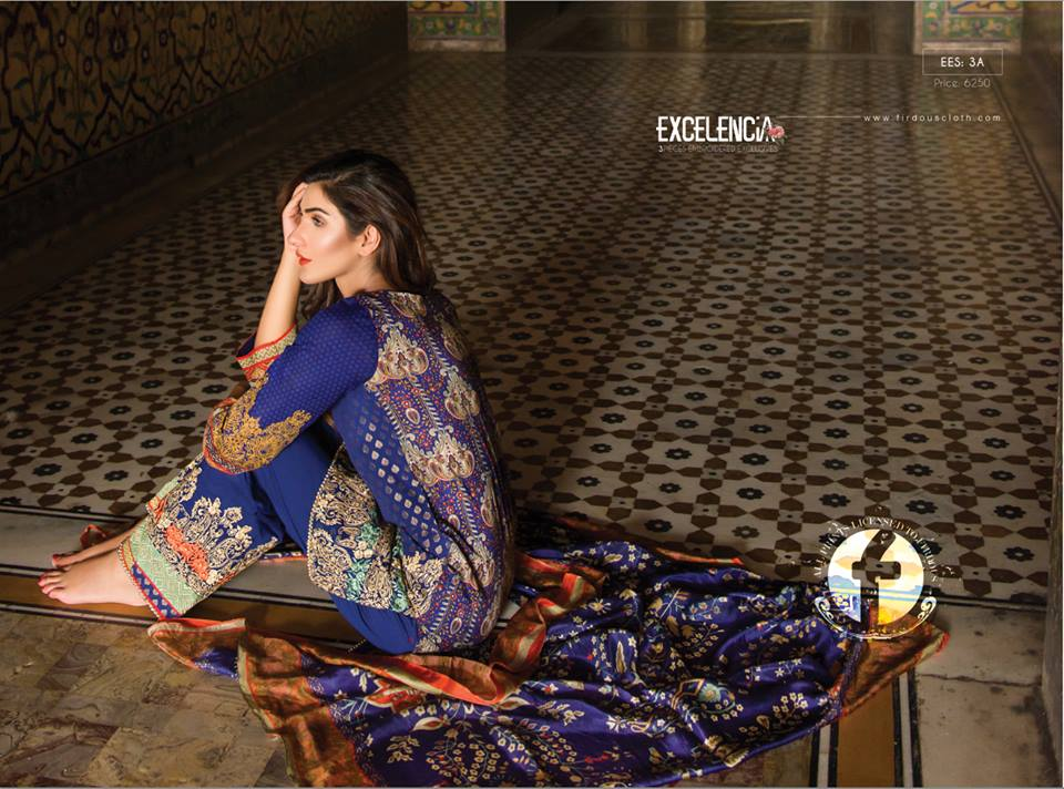 Firdous Wedding Collection 2019