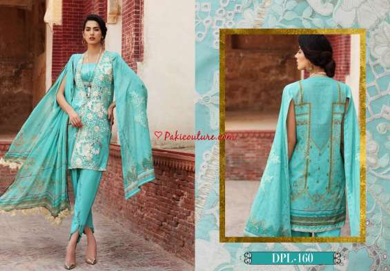 So Kamal Eid Collection 2019